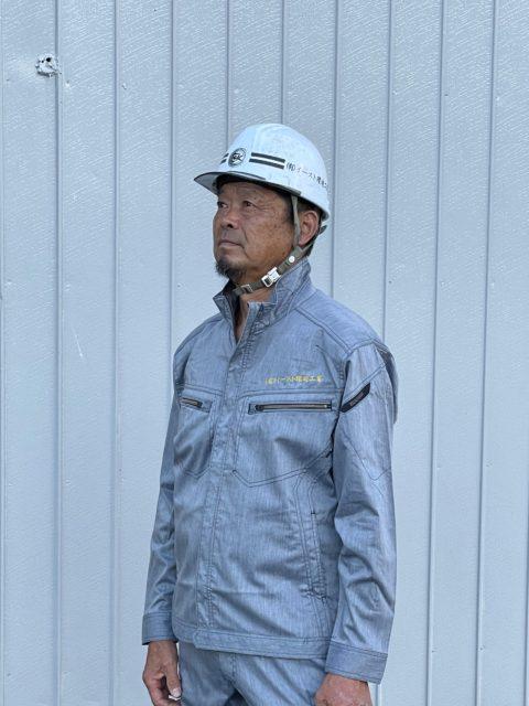 有限会社 イースト環境工業