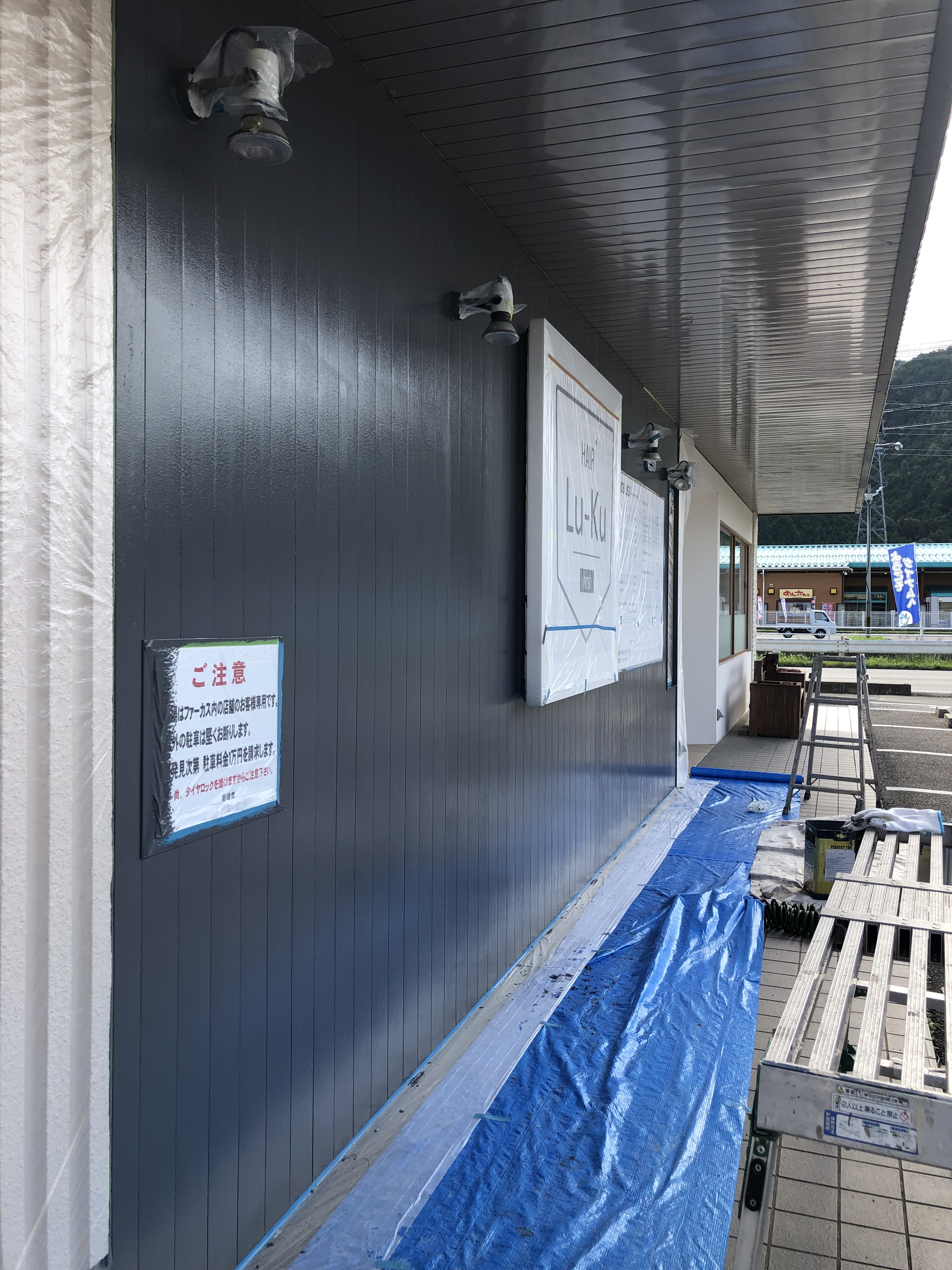丹波篠山市  美容室の外壁塗装です